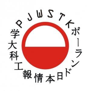 polsk_jap_univ-294x300
