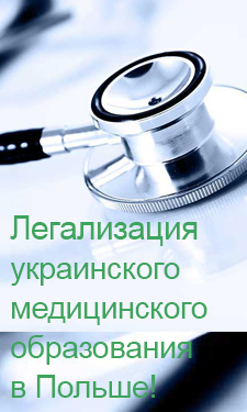 tabir-ua