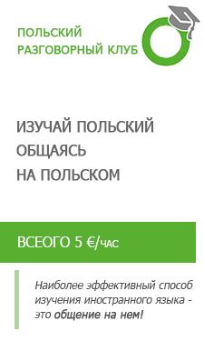 rozmovnyi-klub-ru-2