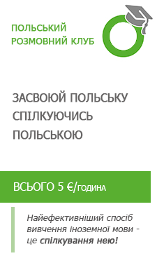 rozmovnyi-klub-ua